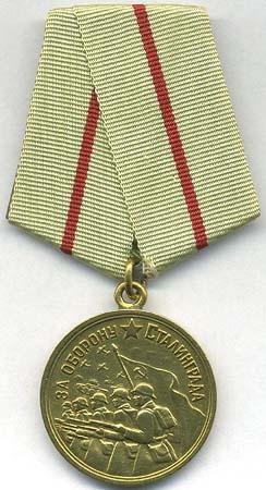 Государственные награды, ордена и медали СССР Online.ua